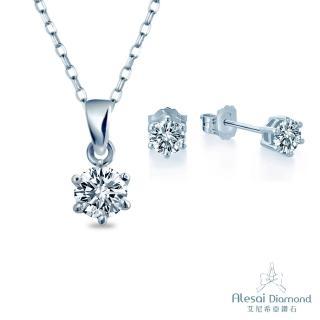 【Alesai 艾尼希亞鑽石】0.30分鑽石項鍊及50分耳環組合(APF16-30+AEF01-50)