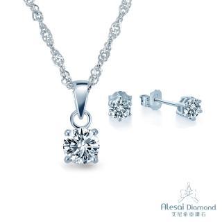 【Alesai 艾尼希亞鑽石】30分鑽石項鍊及50分耳環 套組(APF17-30+AEF01-50)