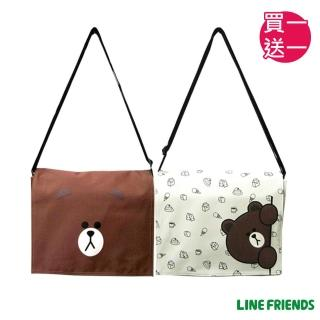 LINE FRIENDS無辜熊大平板側背包(中-咖/米_5425)