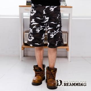【Dreamming】韓系街頭迷彩多口袋伸縮休閒短褲(白色)
