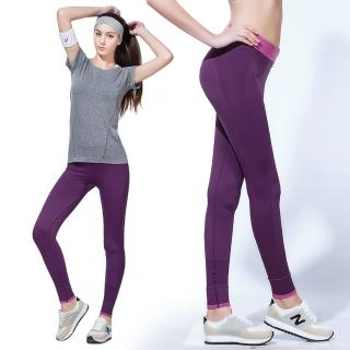 【LOTUS】彈力慢跑瑜珈九分快乾運動褲(紫色)