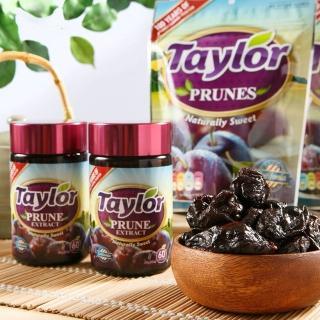 美國加州Taylor黑棗健康組