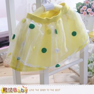 【魔法Baby】女童裝蕾絲短裙(k41279)