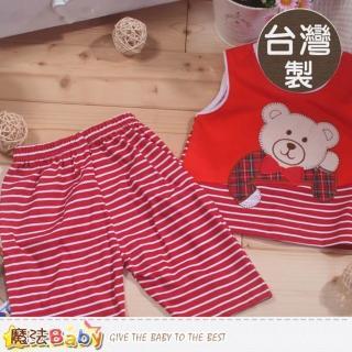 【魔法Baby】台灣製寶寶背心套裝(k41408)