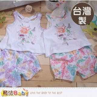 【魔法Baby】專櫃款女童夏季無袖套裝(k41422)