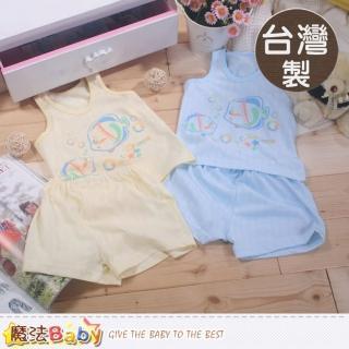 【魔法Baby】台灣製純棉兒童居家背心套裝(k41446)