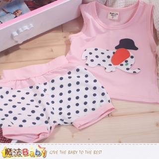 【魔法Baby】女寶寶背心套裝(k41460)