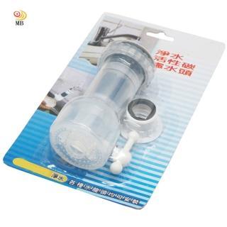 【月陽】台灣製活性碳過濾2段水流水龍頭節水省水器(HO-7032)