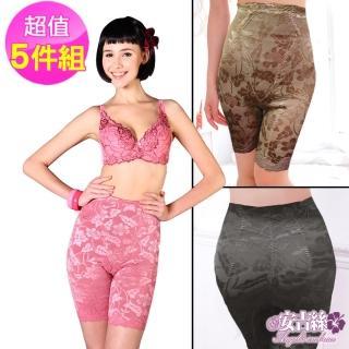 【安吉絲】420丹完美塑型體雕褲組/S-XL(超值5件組)