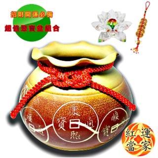 【紅運當家_12H】大福袋型 鶯歌陶瓷招財聚寶盆(不含蓋)