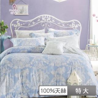 【巴麗維亞】華爾曼之戀(特大100%天絲TENCEL六件式兩用被床罩組)