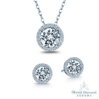 【Alesai 艾尼希亞鑽石】50分鑽石項鍊及30分耳環 套組(APF02-50+AEF02-30)