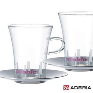 【ADERIA】ELLE 精製咖啡杯組(2入組)