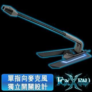 【FOXXRAY】回聲響狐USB電競麥克風(FXR-SUM-01)