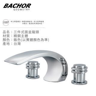 【BACHOR】23324-3三件式浴缸龍頭組