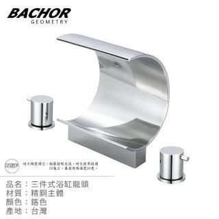 【BACHOR】SY-3-1041三件式浴缸龍頭組