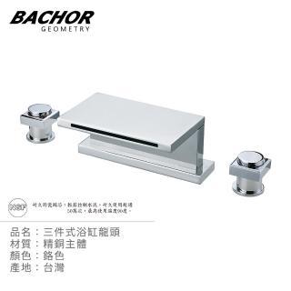 【BACHOR】SY-3-1014三件式浴缸龍頭組