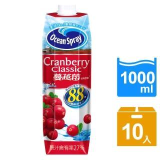 【優鮮沛】蔓越莓經典原味果汁1500ml(8入/1箱)