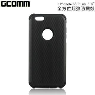 【GCOMM】iPhone6 Plus 5.5吋 Full Protection 全方位超強保護殼(紳士黑)