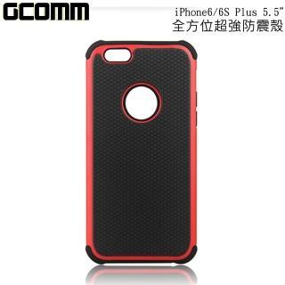 【GCOMM】iPhone6/6S Plus 5.5吋 Full Protection 全方位超強保護殼(熱情紅)