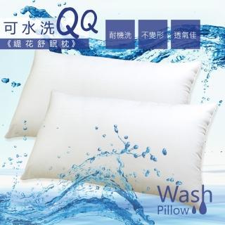 【R.Q.POLO】台灣精緻-可水洗QQ舒眠枕/枕心/枕頭(1入)