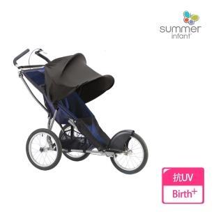 【美國Summer Infant】抗UV多功能彈性遮陽罩