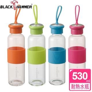 【義大利 BLACK HAMMER】鉑金優遊耐熱玻璃水瓶530ml(四色可選)