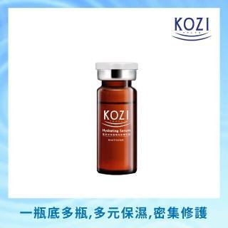【KOZI蔻姿】玻尿酸極致修護安瓶(10ml)