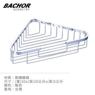 【BACHOR】不鏽鋼衛浴配件(單層轉角層架)