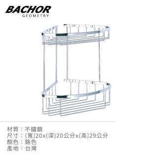 【BACHOR】不鏽鋼衛浴配件(雙層轉角層架)