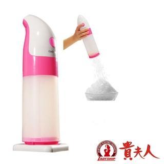 【貴夫人】MINI剉冰機(ICE-11)