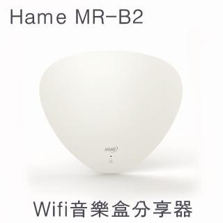 【Hame】MR-B2 300M 音樂盒無線路由器