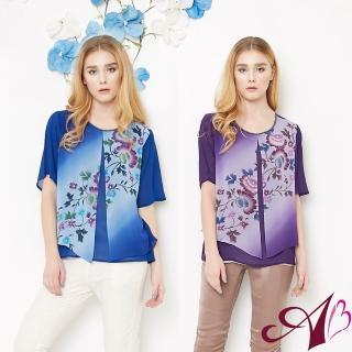 【A3】絲質花朵造型圓領上衣(藍色 / 紫色)
