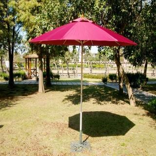 【BROTHER 兄弟牌】九尺玻璃纖維骨架+鐵管烤漆防水太陽傘(酒紅色)