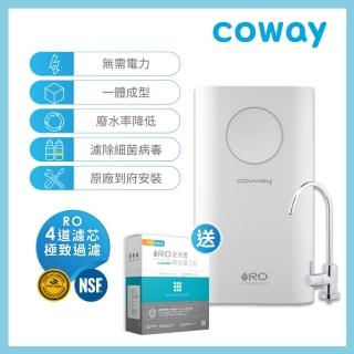 【Coway】一體成型櫥下式RO淨水器Circle P-160L