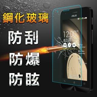 【YANG YI】揚邑ASUS ZenFone C 防爆防刮 9H鋼化玻璃保護貼膜