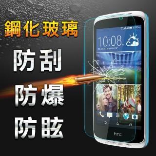 【YANG YI】揚邑HTC Desire 526 防爆防刮 9H鋼化玻璃保護貼膜