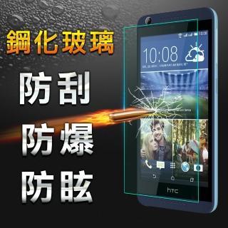 【YANG YI】揚邑HTC Desire 626 防爆防刮 9H鋼化玻璃保護貼膜