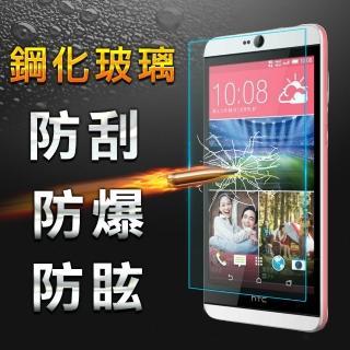 【YANG YI】揚邑HTC Desire 826 防爆防刮 9H鋼化玻璃保護貼膜