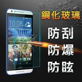 【YANG YI】揚邑HTC Desire 620 防爆防刮 9H鋼化玻璃保護貼膜