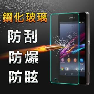 【YANG YI 揚邑】Sony Xperia Z4 / Z3+ 防爆防刮 9H鋼化玻璃保護貼膜(Sony Z4/Z3+ 適用)