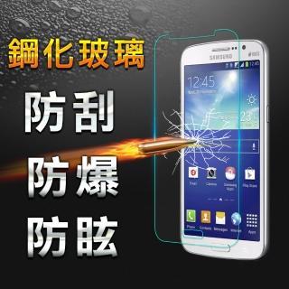 【YANG YI】揚邑 Samsung Grand2 防爆 9H鋼化玻璃保護貼膜(G7106/G7102)