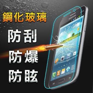 【YANG YI】揚邑 Samsung Core Prime 防爆防刮防眩弧邊 9H鋼化玻璃保護貼膜(G360)