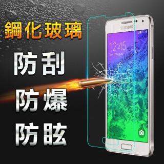【YANG YI】揚邑 Samsung Galaxy Alpha 防爆防刮防眩弧邊 9H鋼化保護貼(G850)