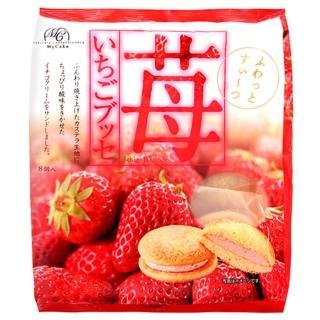 【柿原】草莓內餡蛋糕 8枚