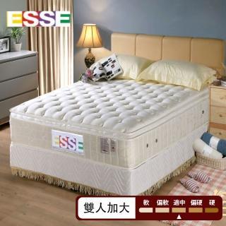 【ESSE御璽名床】三線乳膠硬式床墊(護背系列6x6.2尺 雙人加大)