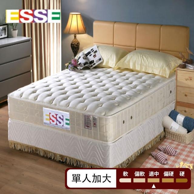 【ESSE御璽名床】二線乳膠硬式床墊(護背系列3.5x6.2尺 單人)