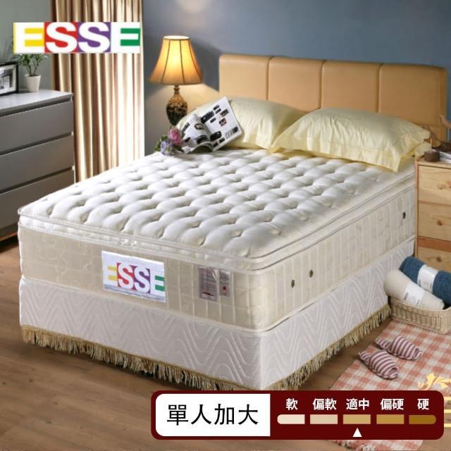 【ESSE御璽名床】硬Q彈三線乳膠2.5硬式床墊(護背系列3.5x6.2尺 單人)