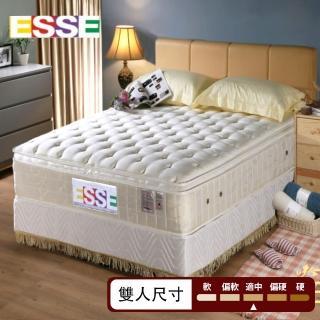【ESSE御璽名床】三線乳膠硬式床墊(護背系列5x6.2尺 雙人)