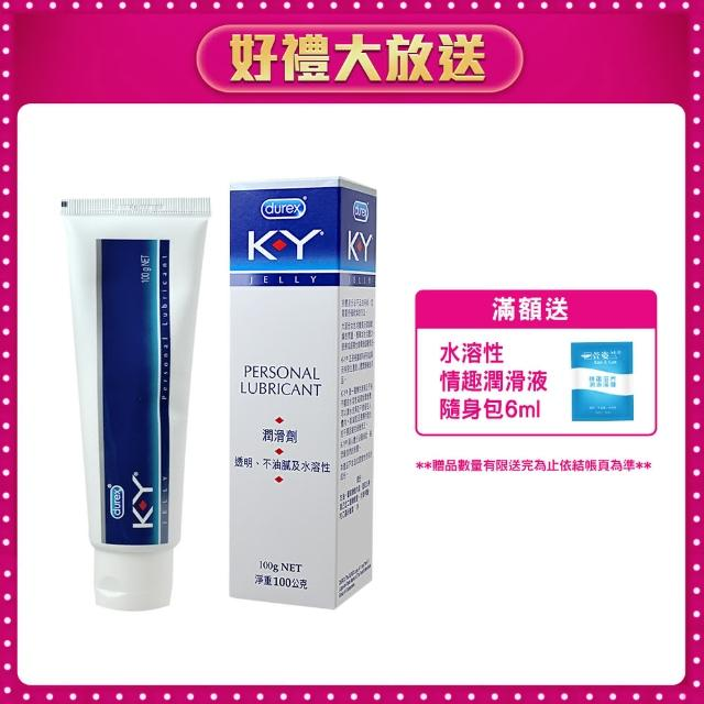 【Durex杜蕾斯】KY潤滑劑 100g(-12hr)